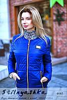 Женская короткая куртка Весенняя индиго