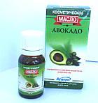 Масло авокадо (косметическое) 10 мл