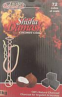 Кокосовый уголь Shisha Damask