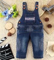 Детский джинсовый комбинезон на флисе