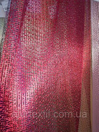 Тюль сетка красно бордовая, фото 2