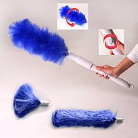 Щетка для уборки Рото Дастер ( Roto duster )