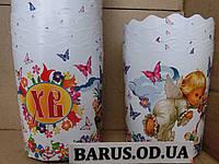 Формы бумажные для выпечки 130*85 Ангелы
