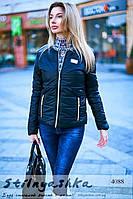 Женская короткая куртка Весенняя синяя