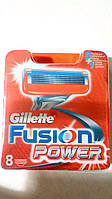 Лезвия Gillette Fusion Power упаковка 8 шт  Р