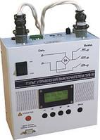 Пульт управления выключателем ПУВ-50
