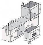 Духовой шкаф ILVE 600-CMP, фото 3