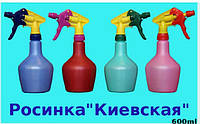 """Распылитель """"Росинка"""" 500мл"""