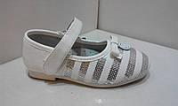 Туфли  Apawwa р26-16.0 см стелька белые  посл пара
