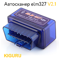 Автосканер elm327 obd2 bluetooth V2.1 Донецк
