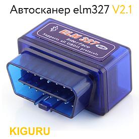 Автосканер elm327 obd2 bluetooth V2.1 Донецк