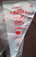 Мешки кондитерские одноразовые 32 см. (код 01177)