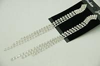 Модные украшения длинные серьги с белыми стразами .469