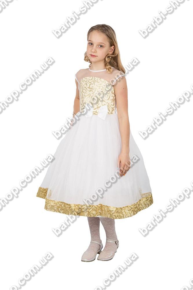 Купить Платье Для Девочки Недорого