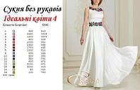 Заготовка на платье женское без рукавов ІДЕАЛЬНІ КВІТИ 4