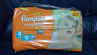 Подгузники Pampers Sleep&Play 4  7-14кг 50шт