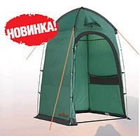 Палатка для душа/туалета Totem Privat (TTT-012)