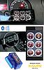 Автосканер elm327 obd2 bluetooth V1.5 Донецк, фото 2