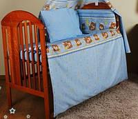 """Набор постельного белья в кроватку из 8-ед-""""Мишки в кружочек голубые. Балдахин  вуаль цветная."""