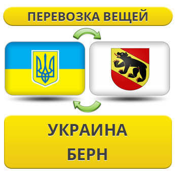 355397523_w640_h640_5._ukraina_ber__lich.vesch.jpg