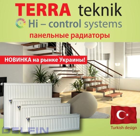Стальные радиаторы TERRA Teknik
