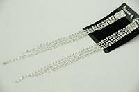 Красивые белые серьги из длинных цепочек и камней бижутерия .493