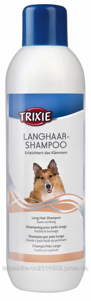 Trixie Шампунь для длинношерстных собак