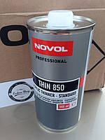 Novol THIN 850 Разбавитель для акриловых изделий 0,5 л
