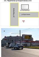 Рекламный щит 3х6, СР1001 А, 1002Б