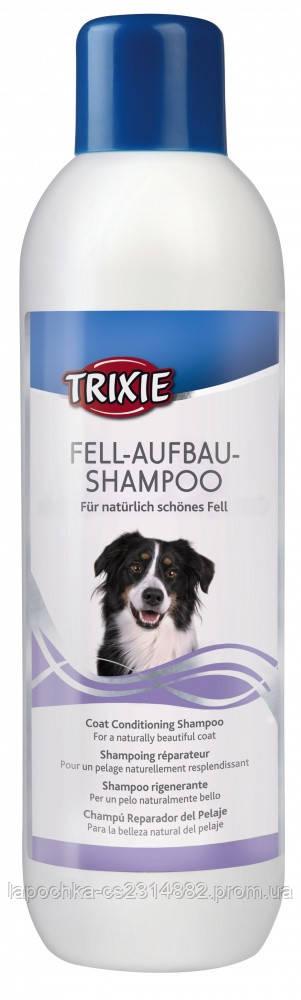 Trixie Шампунь - кондиционер для шерсти для собак