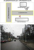 Рекламный щит 3х6, СР1003А, 1004Б