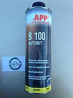 Средство для защиты шасси APP Autobit В100 1л
