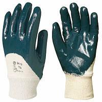 Перчатки МБС с трикотажным манжетом, синие. Размер 10