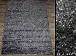Высоковорсный ковер Супер 4S shaggy, однотонный, цвет темно серый