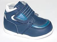 Детские ортопедические ботинки Шалунишка 100-11 (Размеры: 17-20)