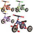 Детский велосипед трехколесный M 0688-1 в ассортименте, фото 3