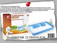 Академия маленьких испытателей ES80136R (48шт) Набор для изготовл.бумагы, в кор.22,5 * 6 * 16,5см