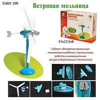Академия маленьких испытателей ES80139R (24шт) Ветряная мельница, в кор.22,5 * 6 * 16,5см