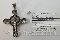 Серебряный православный крест с золотом, фото 3
