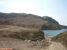 Меганом --Одно из самых загадочных и мистических мест Крыма