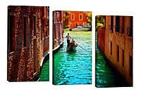 Модульная картина 256 Венеция
