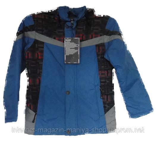 Мужская куртка ветровка на мальчика