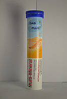Шипучие витамины Das Gesunde Plus  поливитамины + минералы Multi-Mineral