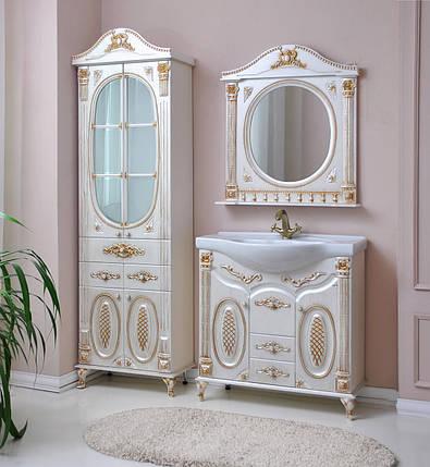 Комплект мебели Ольвия (Атолл) Наполеон-95 белый жемчуг патина золото, фото 2
