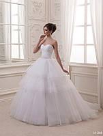 Белое свадебное платье с шикарным шлейфом, фото 1