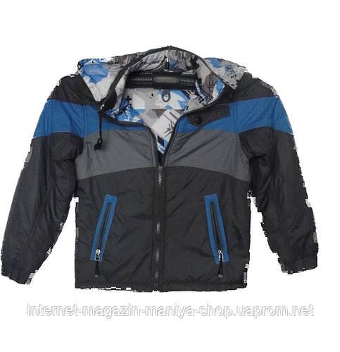 Куртка ветровка на мальчика двухсторонняя