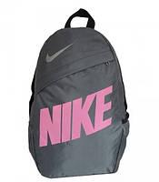 Рюкзак Nike Classic Line, Найк серый с розовым
