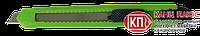 Navarro Нож канцелярский 9мм  арт.nr.7400