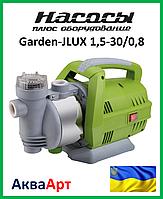 Насосы+ Garden-JLUX 1,5-30/0,8