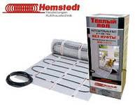 Греющий тонкий двужильный мат Hemstedt DH (Германия) 1050Вт 7 м кв